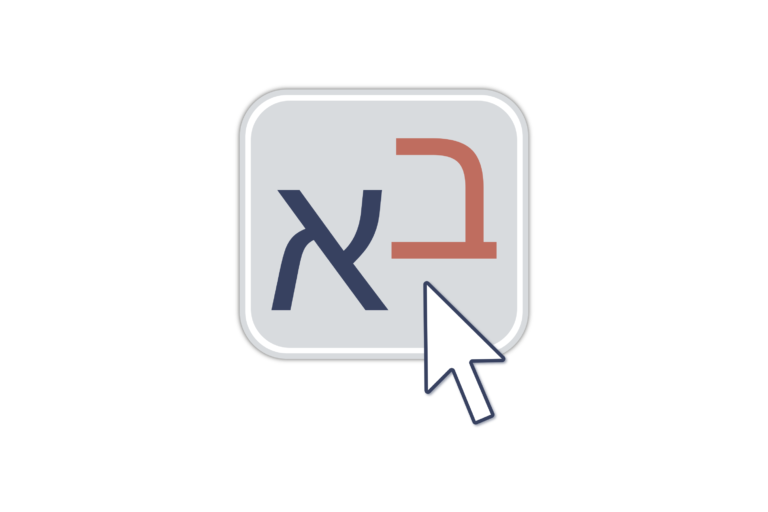 Boneatar Logo