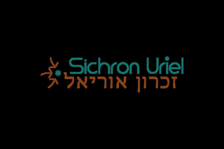 Sichron Uriel Logo