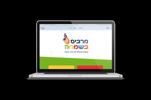 Marbim Besimcho Website